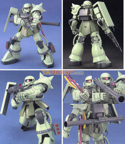Gundam HGUC 1/144 Model Kit MS-06 Zaku II Mass Production Type