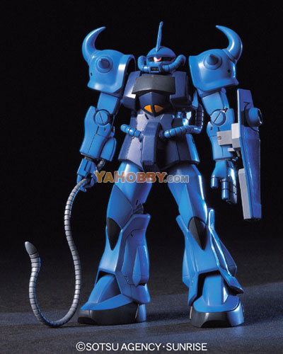 Gundam HGUC 1/144 Model Kit MS-07B Gouf
