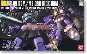 Gundam HGUC 1/144 Model Kit MS-09 Dom MS-09R Rick-Dom