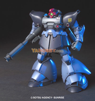 Gundam HGUC 1/144 Model Kit MS-09R-2 Rick Dom II