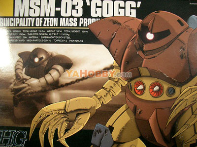 Gundam HGUC 1/144 Model Kit MSM-03 Gogg