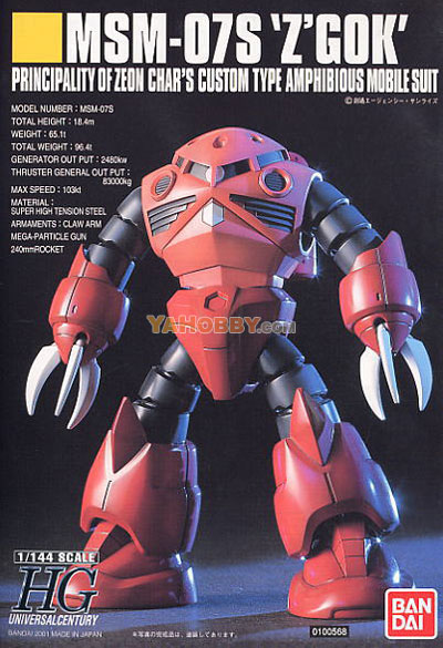 Gundam HGUC 1/144 Model Kit MSM-07S Z`Gok Char Custom