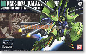 Gundam HGUC 1/144 Model Kit PMX-001 Palace-Athne