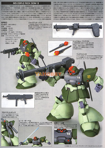 Gundam HGUC 1/144 Model Kit MS-09R-2 Rick Dom II Light Green Version