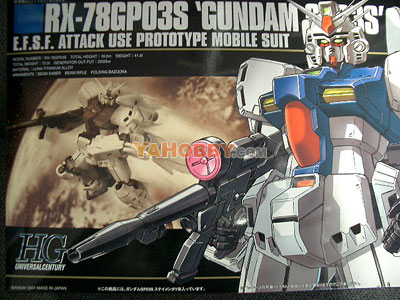 Gundam HGUC 1/144 Model Kit RX-78 GP03S Gundam